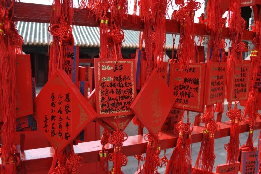 Prayers at Confucius' Home Temple