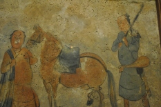 Chinese Painting, Shandong Provincial Museum