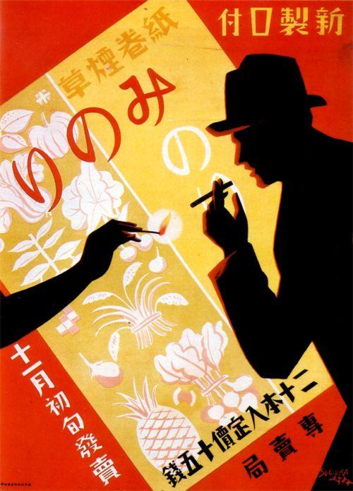 drink_smoke_13