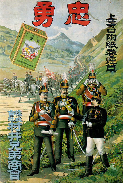 What's with the Prussian uniforms?