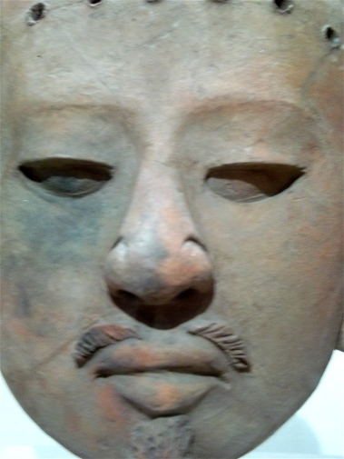 African Mask, Art Institute of Chicago