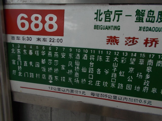 DSCN2255