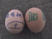 Easter 2014 002