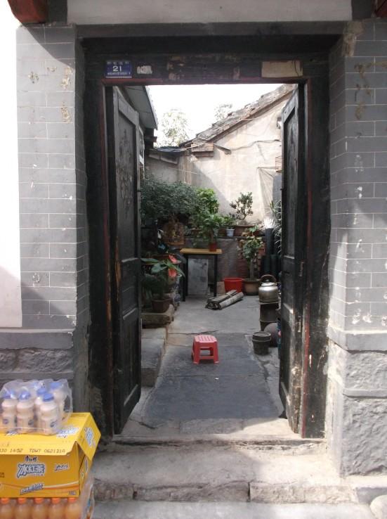 October, 2013 Jinan 049
