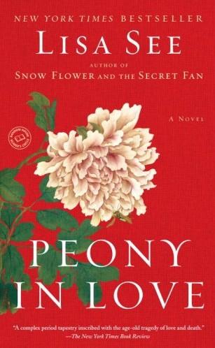 Peony-in-love