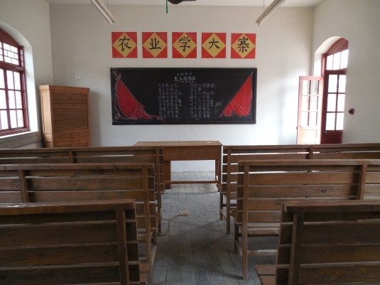 Classroom with Maoist doctrine