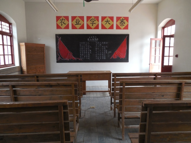Classroom with Maoist doctrine