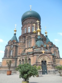 St. Sophia Russian Orthodox Church