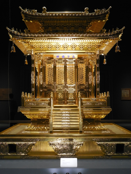 Buddhist relics, Shandong Provincial Museum, gold