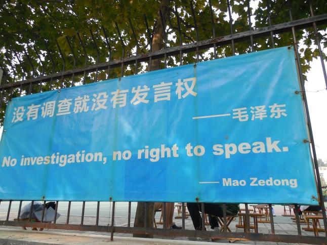 Jinan China, college campus