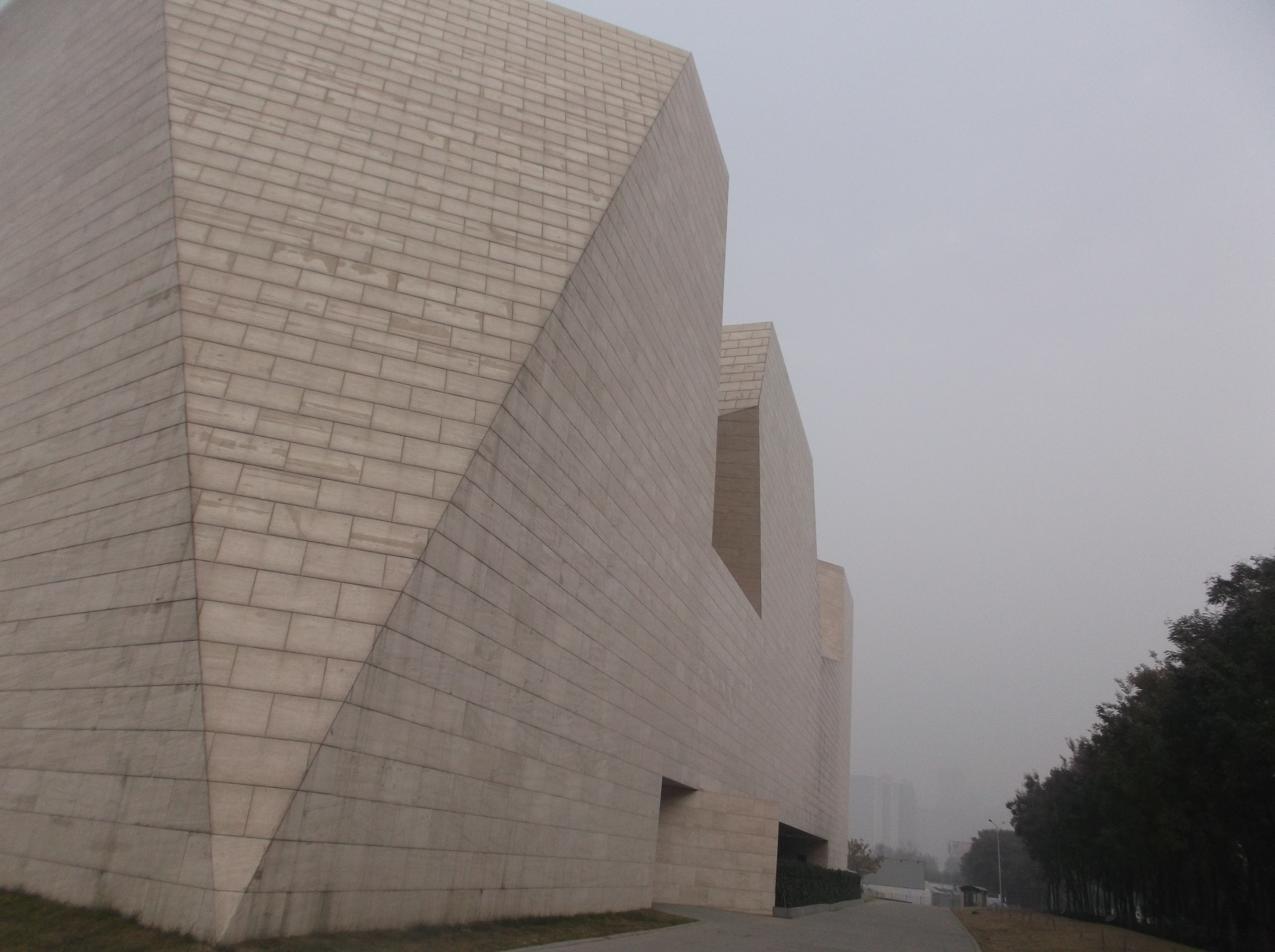 Shandong Art Museum