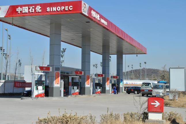 Gas Station, China