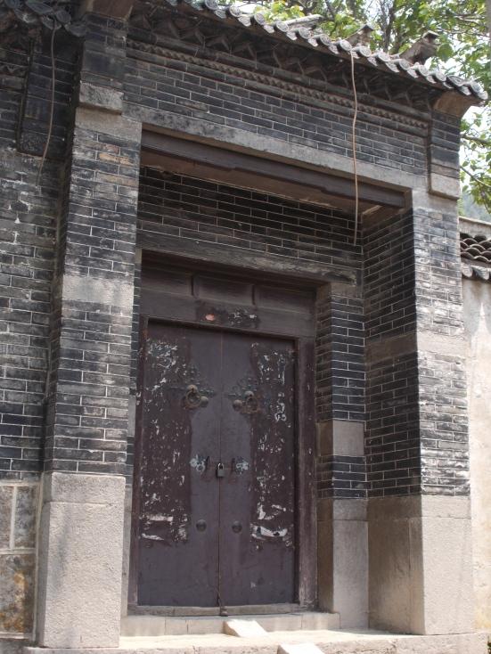 Zhujiayu Village