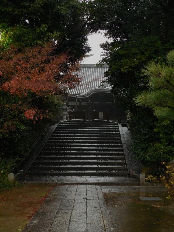 Chishakuin Temple, Kyoto