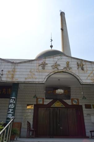 Women's mosque, Jinan