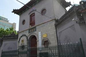 South Mosque, entrance