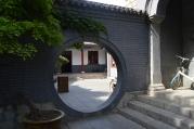 South Mosque, Jinan