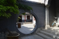 South Mosque, Jinan
