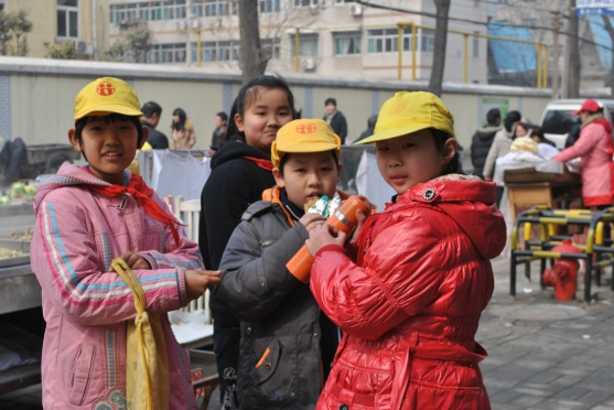 Yellow School Caps, Jinan, China