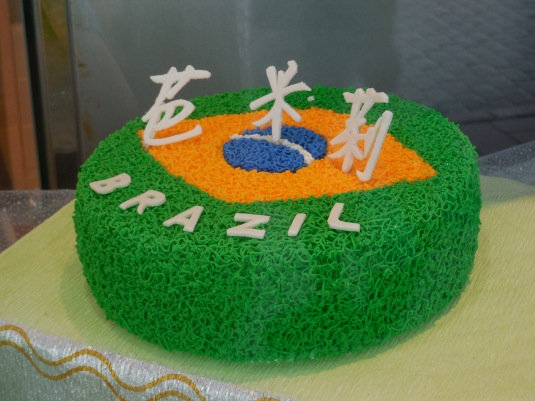 Symbolizing Brazil