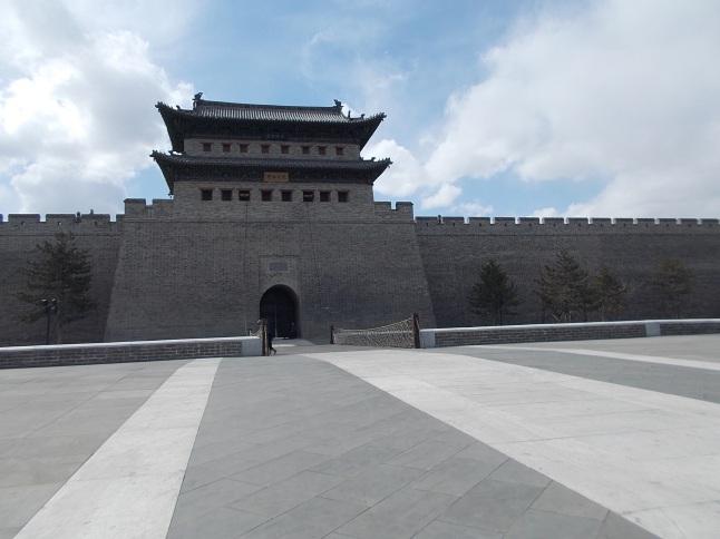 Shanxi Province, China