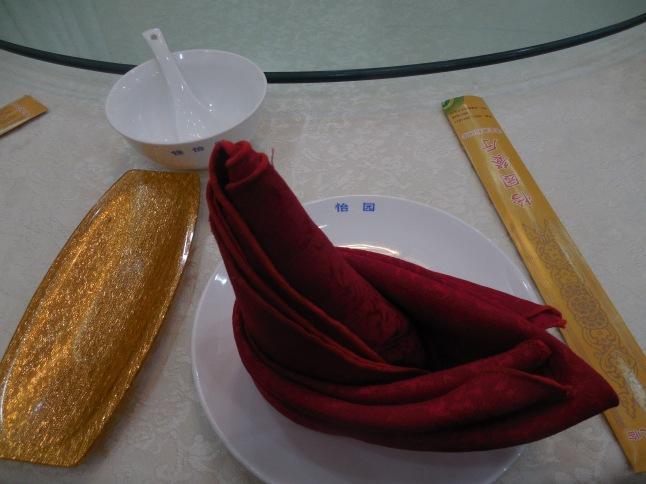 At the Banquet