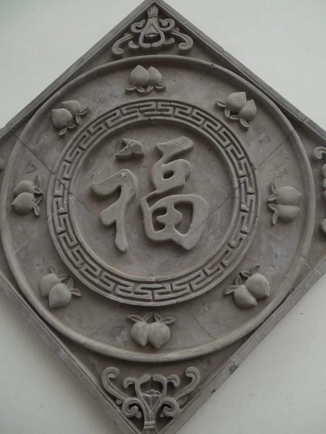October 2015 Beijing 098