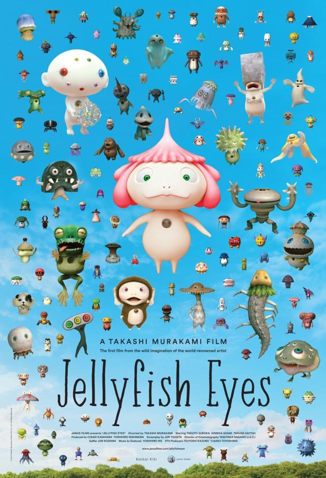 film-jellyfish-eyes