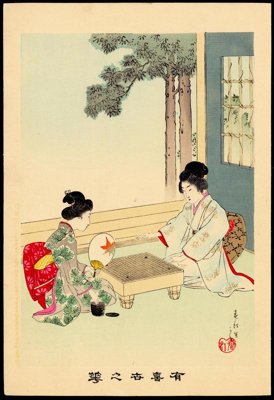 Shuntei_Miyagawa-Flowers_of_the_Floating_World-Playing_Go-Japanese_Chess-01-06-30-2007-8701-x800.jpg
