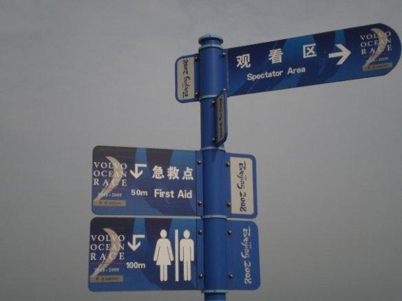 which way6516n.jpg