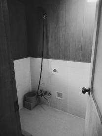 Traditional Japanese Bathroom