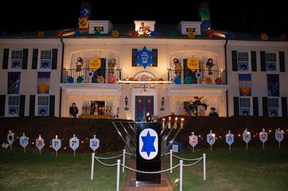 Hanukkah Lights House