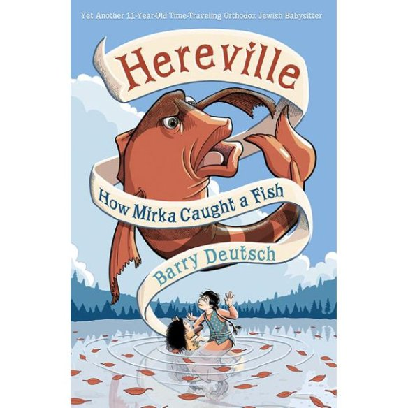 hereville fish